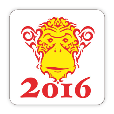 Костер (подставка под кружку) Год обезьяны 2016