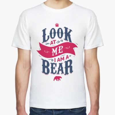 Футболка Я Медведь (I am Bear)