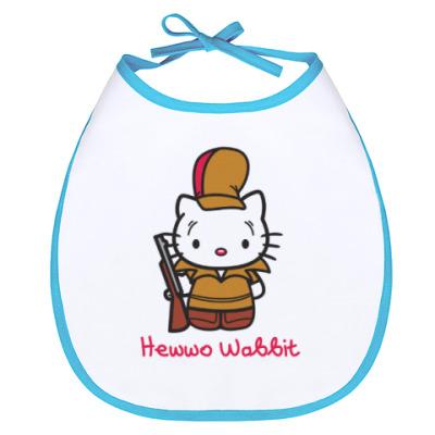 Слюнявчик Hawwo Wabbit