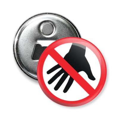 Магнит-открывашка Do not touch