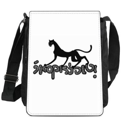 Сумка-планшет Тайна на языке черной пантеры