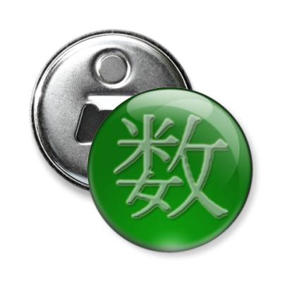 Магнит-открывашка Судоку - магнит