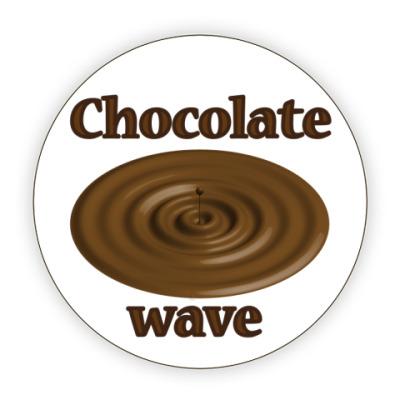 Костер (подставка под кружку) Chocolate wave