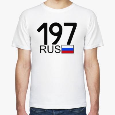 Футболка 197 RUS (A777AA)
