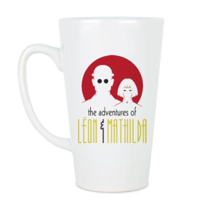 Чашка Латте Леон и Матильда