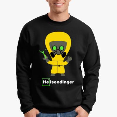 Свитшот Heisendinger