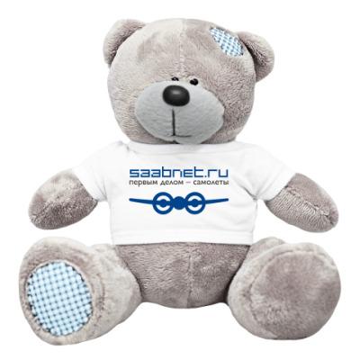 Плюшевый мишка Тедди SAABNET