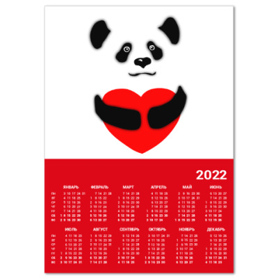 Календарь Панда