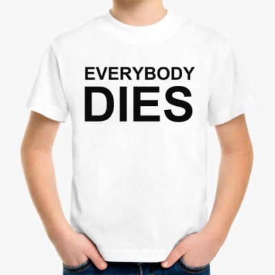 Детская футболка Everybody Dies