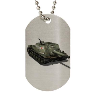 Жетон dog-tag  ИСУ-152