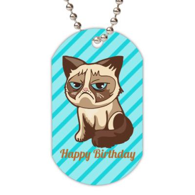 Жетон dog-tag Угрюмый кот Тард - Grumpy Cat