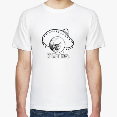 Футболка  футболка NI MADRES.