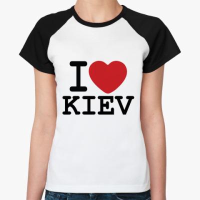 Женская футболка реглан I Love Kiev