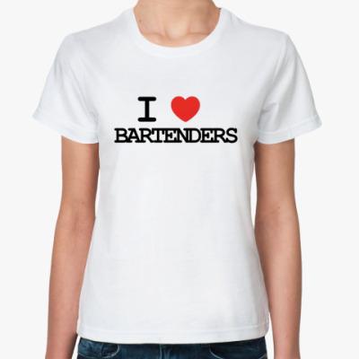 Классическая футболка I love bartenders