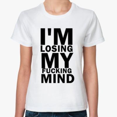 Классическая футболка 'I'm losing'