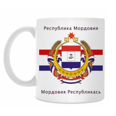Кружка Республика Мордовия