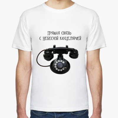Футболка Телефон