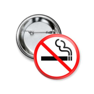 Значок 37мм Некурящий