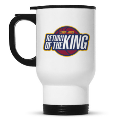 Кружка-термос Возвращение короля