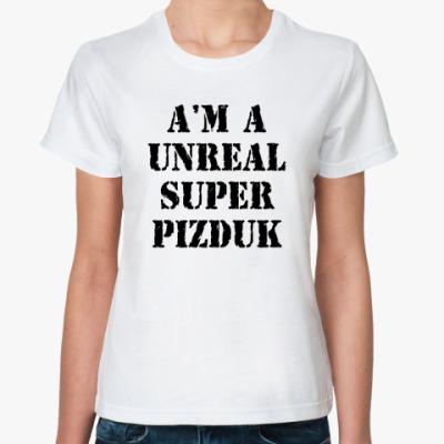 Классическая футболка Pizduk