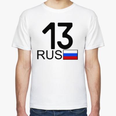 Футболка 13 RUS (A777AA)
