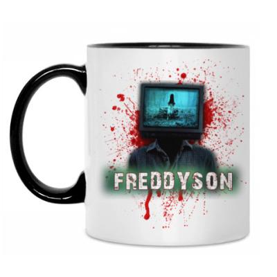 Кружка Freddyson