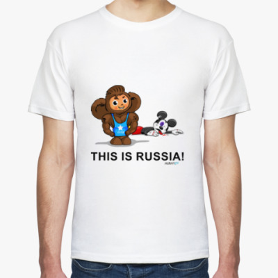 Футболка This is Russia