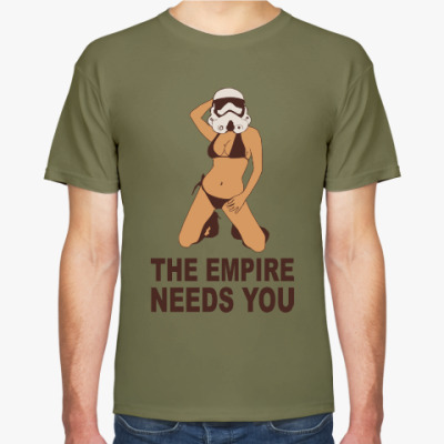 Футболка Empire Needs You