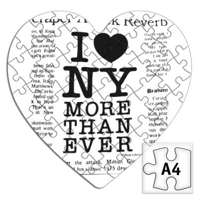 Пазл I Love NY
