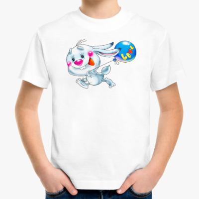 Детская футболка ЗАЯЦ С ШАРИКОМ