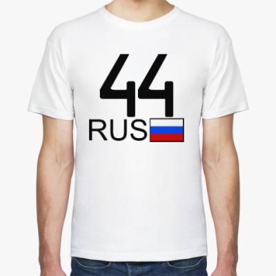 Футболка 44 RUS (A777AA)