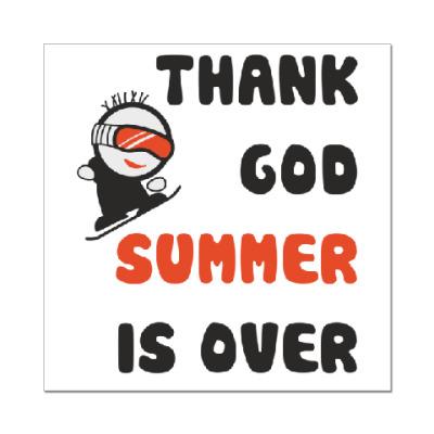 Наклейка (стикер) Thank God summer is over
