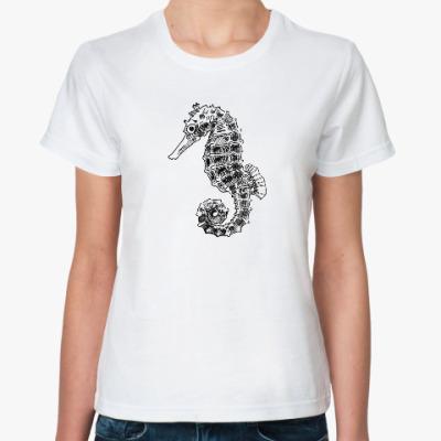 Классическая футболка Морской Конек