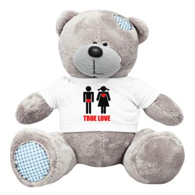 Плюшевый мишка Тедди True Love