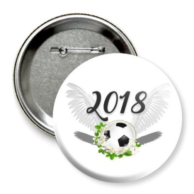 Значок 75мм Футбольный мяч с цветами 2018