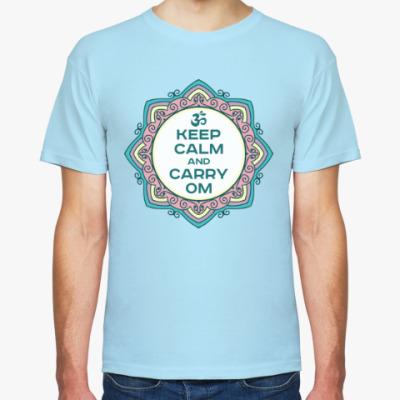 Футболка Keep Calm And Carry OM