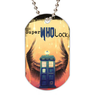 Жетон dog-tag SuperWhoLock