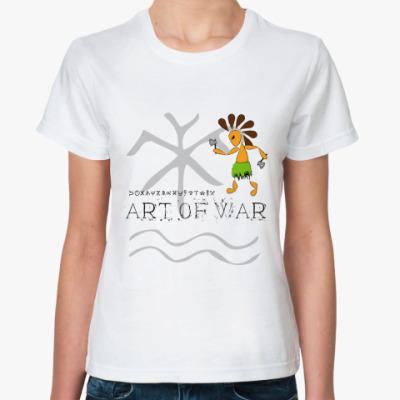 Классическая футболка Art Of War