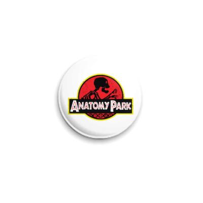 Значок 25мм Anatomy Park
