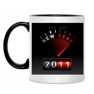 Кружка С Новым 2011 годом!