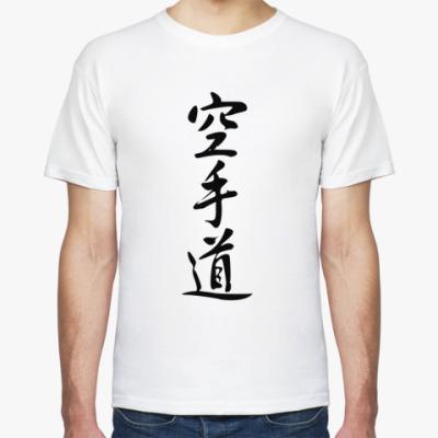 Футболка Karate (Japan)
