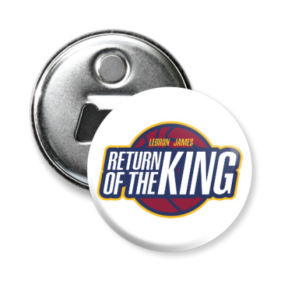 Магнит-открывашка Возвращение короля