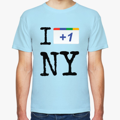 Футболка I +1 NY