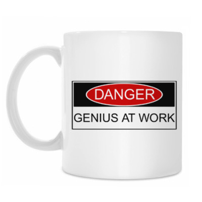Кружка Опасно (Гений за Работой)