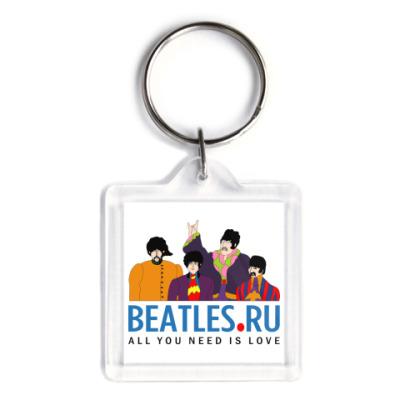 Брелок  Beatles.ru