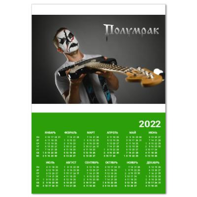 Календарь Настенный календарь A3 2019, зеленый