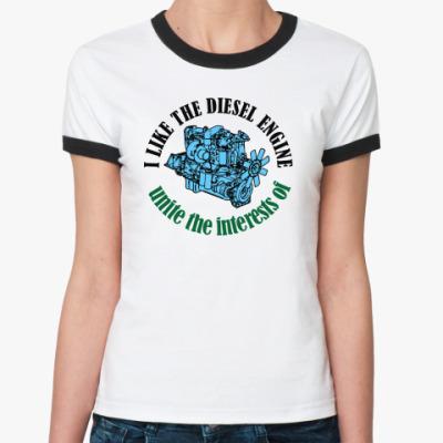 Женская футболка Ringer-T Мне нравится дизель