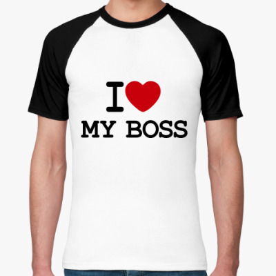 Футболка реглан I Love My Boss