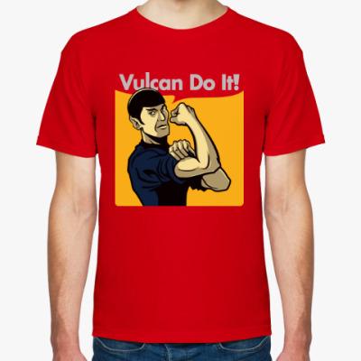 Футболка Vulcan do it!