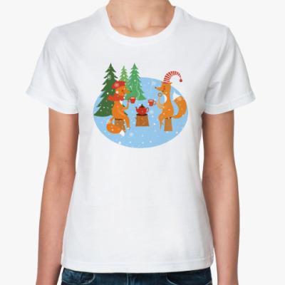 Классическая футболка Зимнее чаепитие